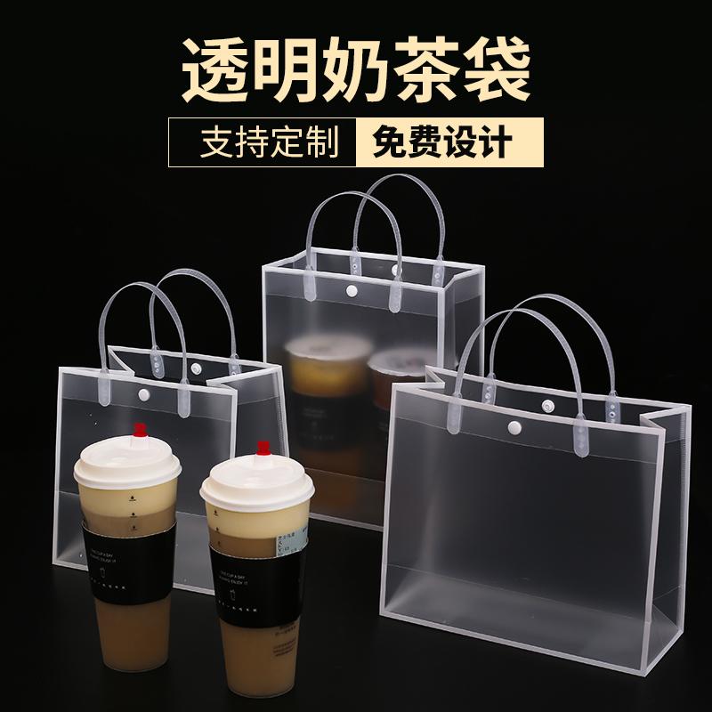 ..袋奶茶外卖包装袋子,可领取1元券