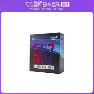 日本直邮英特尔40周年纪念版CPU  - 6核心处理器 Core i7-8086K