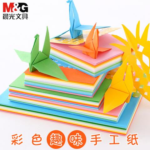 晨光彩色折纸剪纸套装幼儿园儿童小学生做手工专用正方形大张A4纸硬卡纸软厚diy千纸鹤花制作材料批发折叠纸