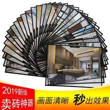 修多功能卖砖神器瓷砖效果图建筑室内 模板欧式 3d厕所客厅阳台装