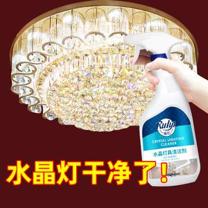 瑞亿灯具玻璃屏幕清洗剂500ml+方巾  满减+券后5.9元包邮