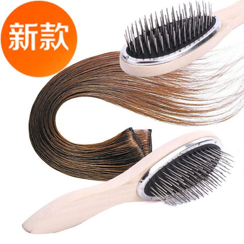 Anti static and anti-static false hair treatment tool for u-comb