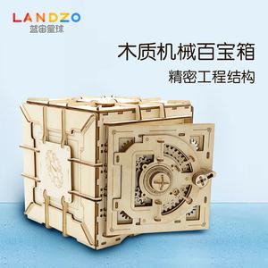 蓝宙/LANDZO儿童建构拼插积木diy密码百宝箱抖音网红益智动脑玩具