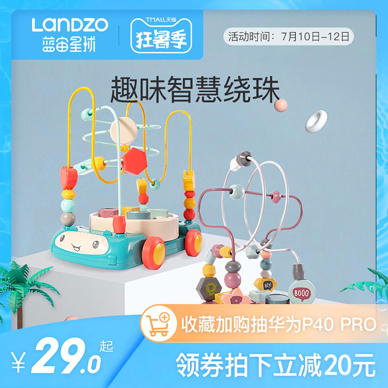Игрушки на колесиках / Детские автомобили / Развивающие игрушки Артикул 617397559435