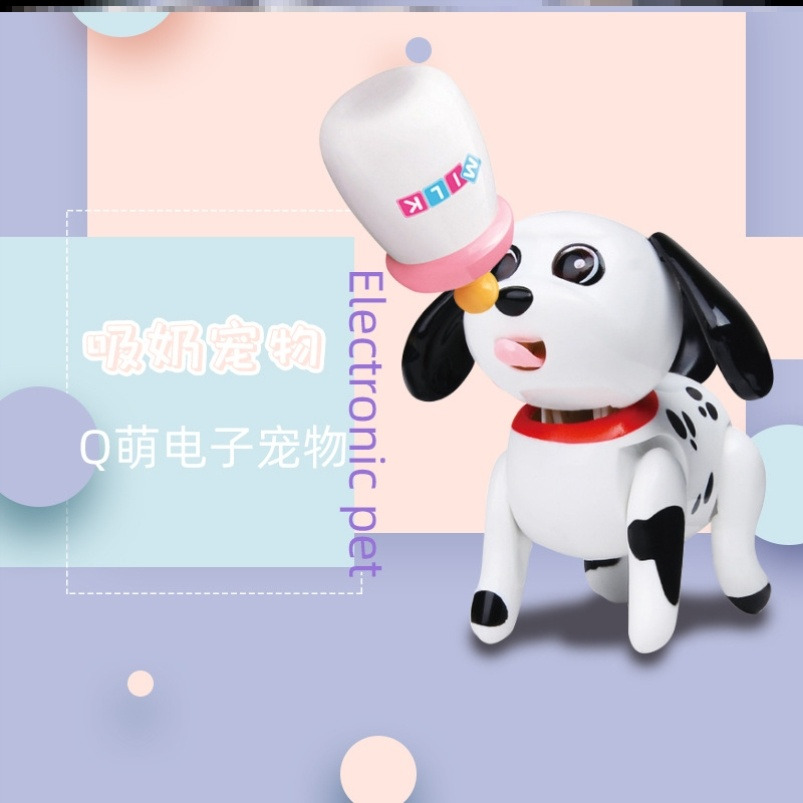 Electric induction toy sucking pet baby children the same childrens pet cat 2021 pet dog cat dog gift