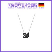 德国仓直邮SWAROVSKI施华洛世奇官方正品时尚女士水晶黑天鹅项链