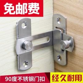 锁门栓搭扣塑料90度门扣直角锁扣推拉门移门锁挂钩门暗插销门栓搭
