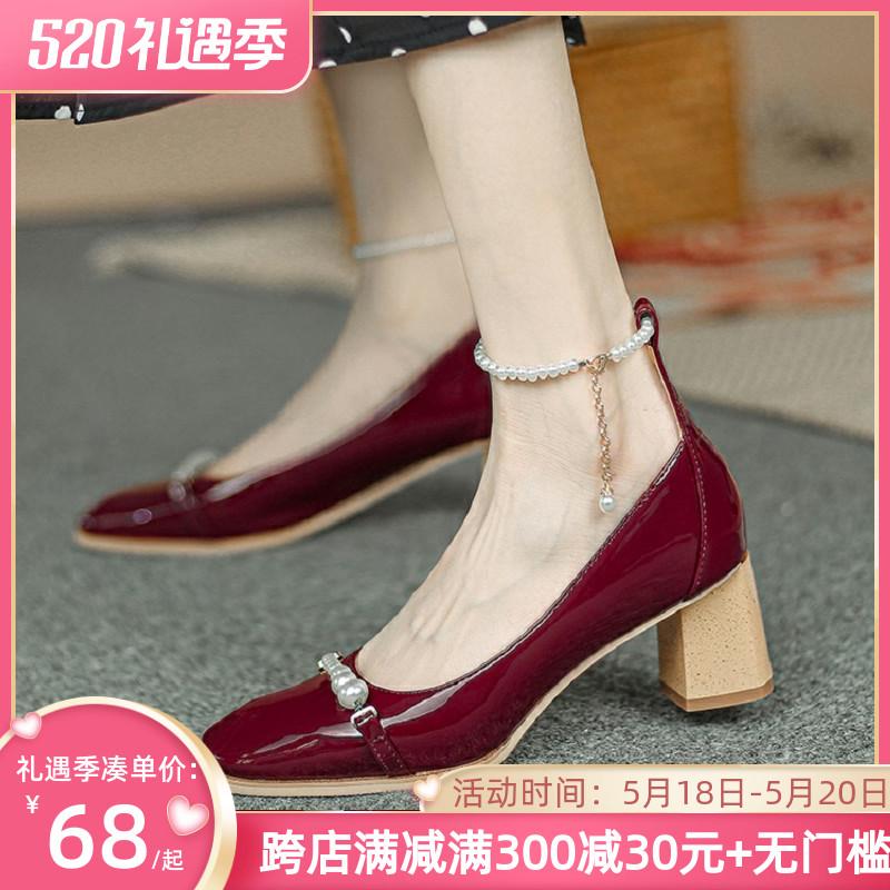 春夏款女士玛丽珍单鞋明制汉元素珍珠复古日常混搭浅口粗跟高跟鞋