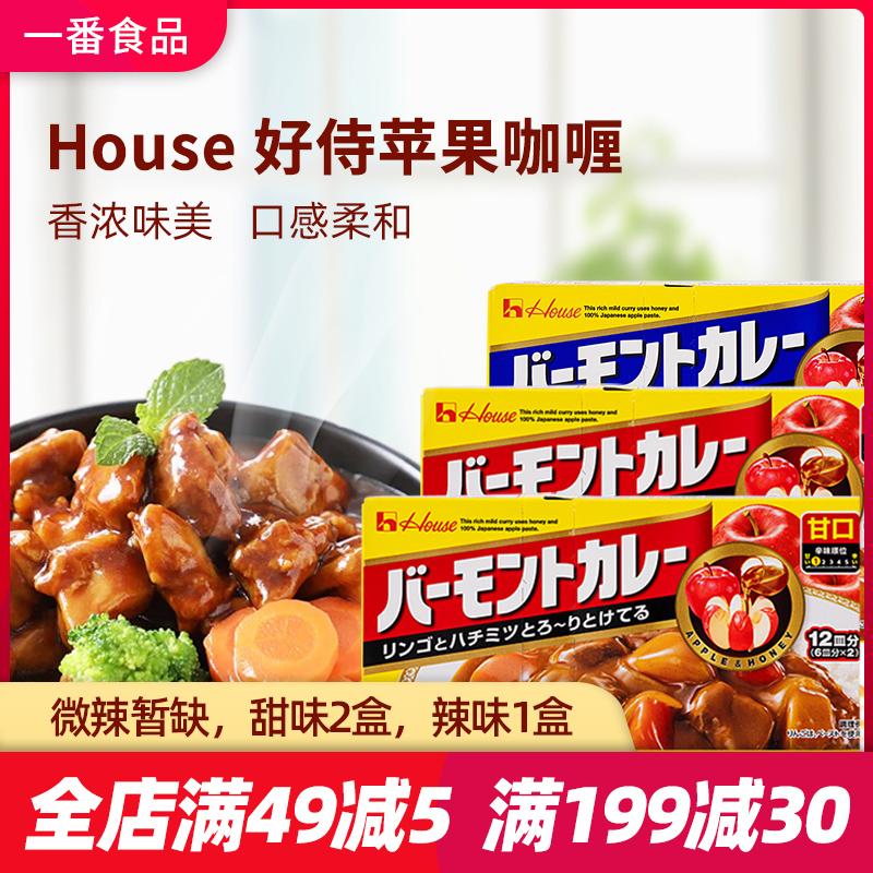 日本進口 House好侍 蘋果咖喱塊 日式經典咖喱調味料 3盒*230g