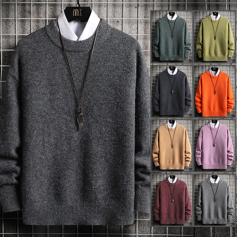 Autumn and winter mens sweater round neck trend base coat spring and autumn mens knitted shirt boys pure color small fresh sweater