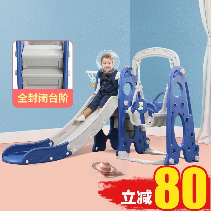 Небольшие игровые комплексы для детей Артикул 600365053922