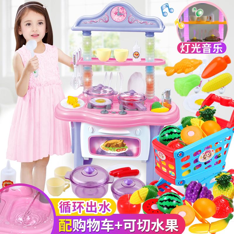 儿童切水果蔬菜玩具切切看乐过家家迷你厨房组合套装宝宝女孩男孩,可领取1元天猫优惠券