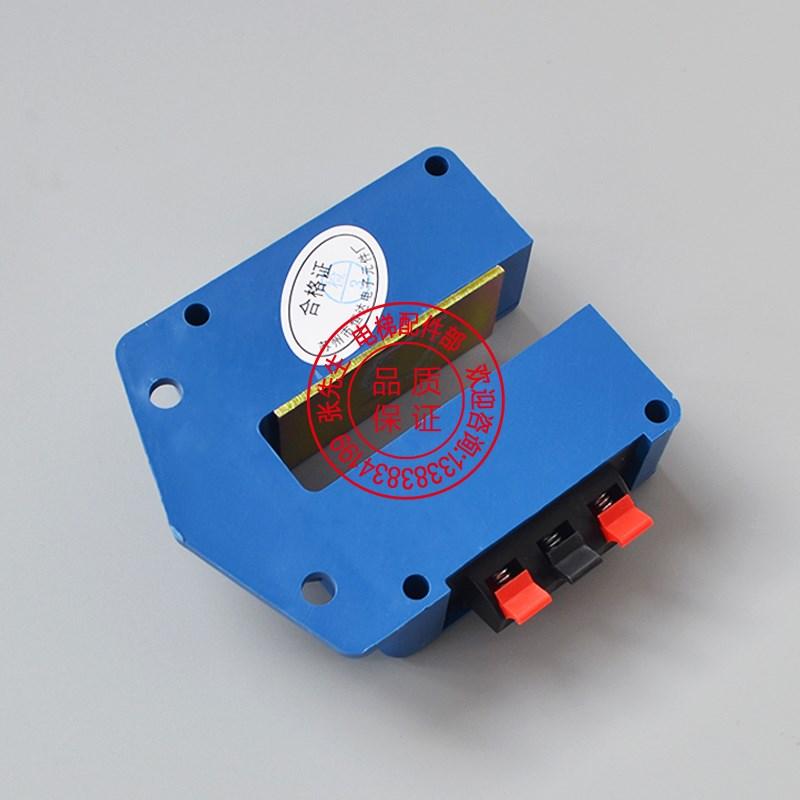 平层感应器 磁感应器 YG-1宁波东海 磁性开关 电梯配件 包邮
