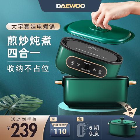 大宇电煮锅多功能锅小型多功能家用蒸煮炒一体小电热火锅锅旗舰店
