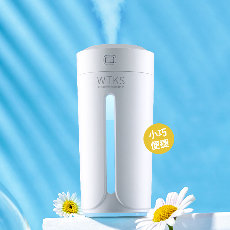 Wu Tian Ke carries on the humidified aromatherapy essential oil spray air purifier to eliminate the peculiar smell uses the mini oxygen bar.