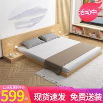 121802米北欧床主卧家具小户型高箱白色1.5米1.8全友家私双人床