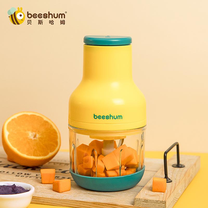 beeshum漂流瓶宝宝多功能辅食机好用吗?