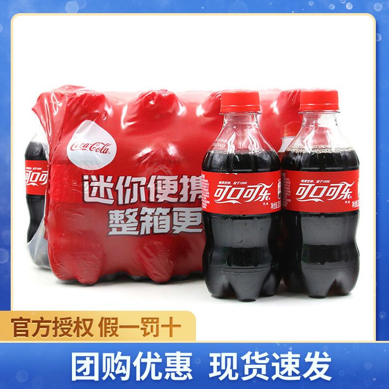 可口可乐 300ml*24瓶 Coca迷你便携装夏季碳酸饮料汽水