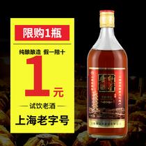 升桶装自饮款包邮升2.5绍兴特产黄酒老闸六年陈手工糯米花雕酒