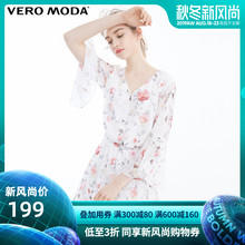 Vero Moda Summer Printing Super Fire Cool Chiffon Short Shorts Couplet Pants for Women 318378505