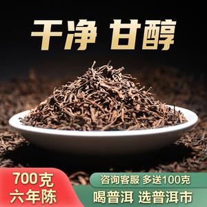 普洱茶熟茶散茶潽谱散装非冰岛碎银子小青柑茶饼特级云南茶叶黑茶