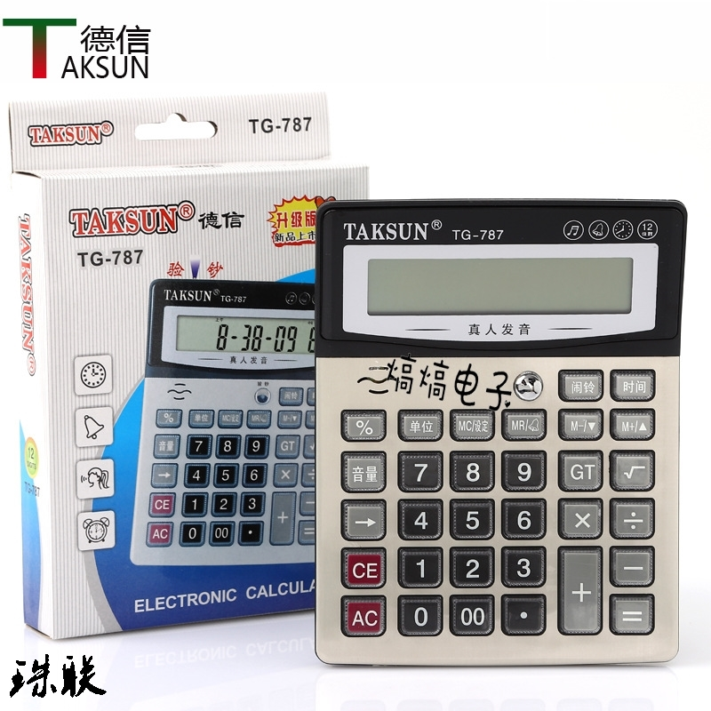 Computing machine office big button multi-function accounting voice calculator desktop office computer many