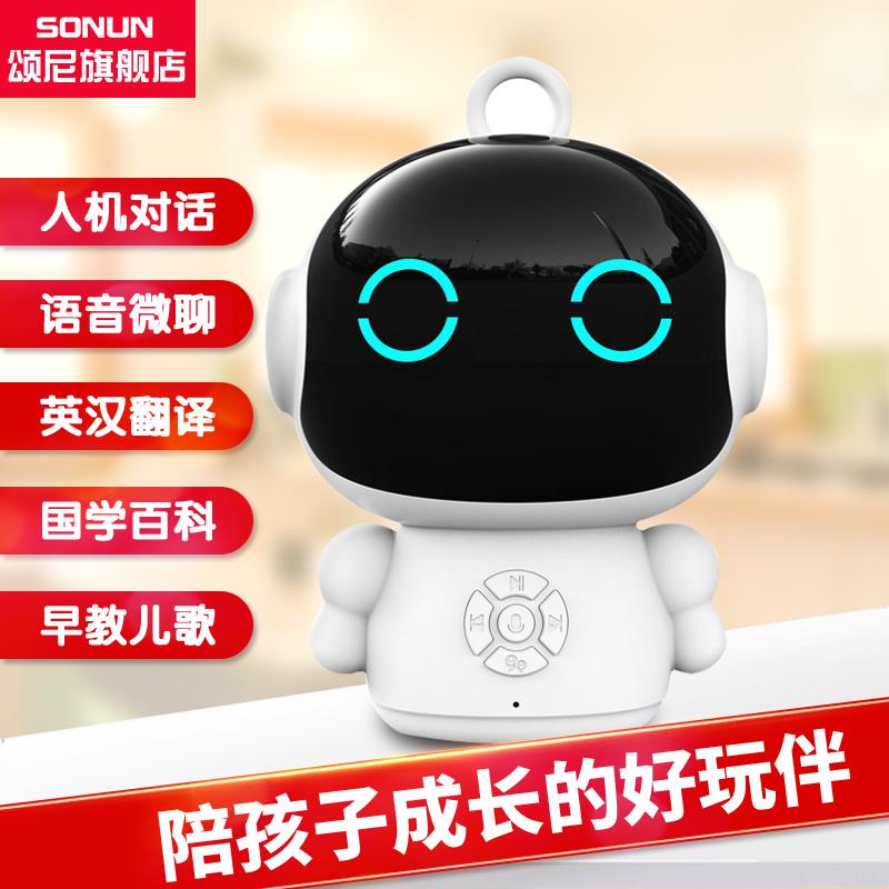 早教机智能机器人对话语音高科技玩具陪伴儿童男女孩学习教育wifi
