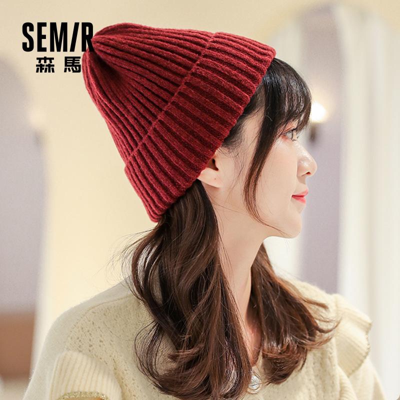 M1903森马毛线帽子秋冬韩版百搭针织帽109520152966