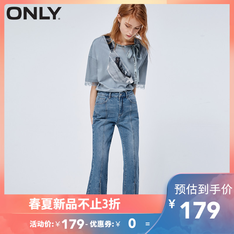 Only clearance spring new chic high waist micro pull 9-point jeans for women 119149575