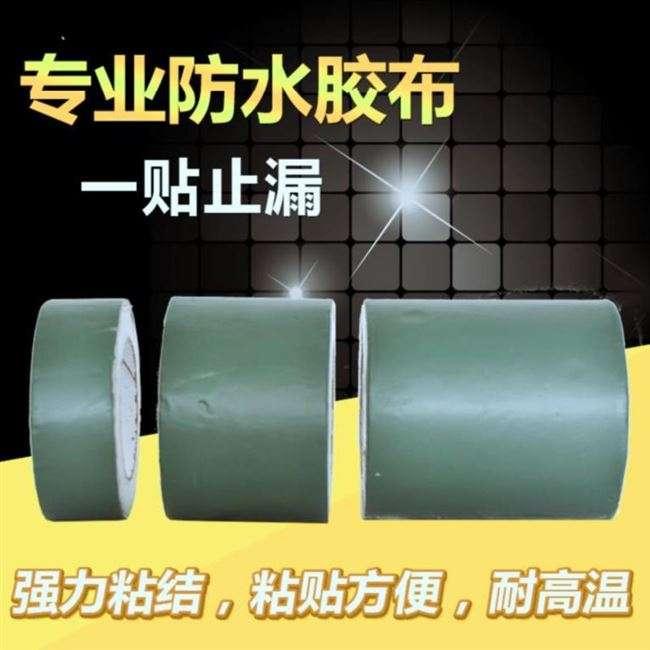 维修耐高温水管放水不漏贴修补彩钢瓦补漏贴平房防水房屋丁基材料