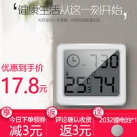 磐盾至薄簡約智能家居電子數字溫濕度計 家用溫度計室內干濕度表