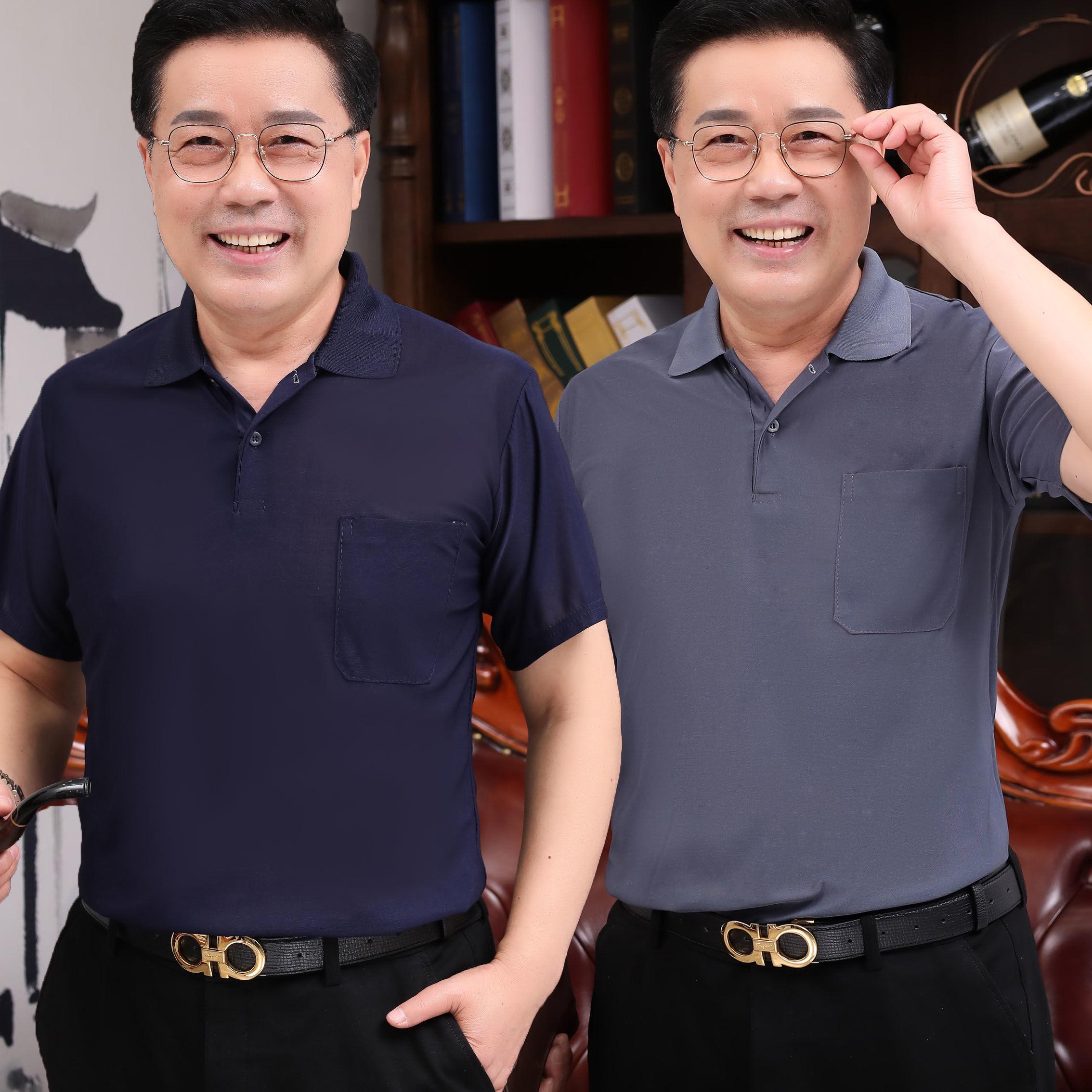 爸爸短袖t恤中年男士宽松上衣服中老年人清凉夏季薄款老爷爷夏装
