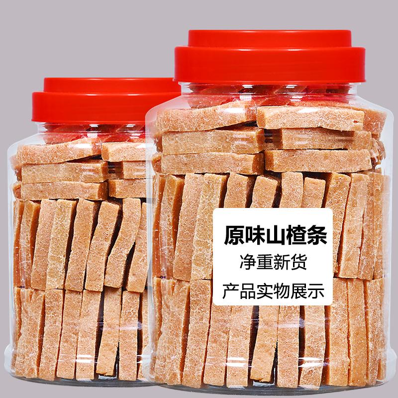 哟嗨呆原味山楂条500g2斤果丹皮儿童宝宝零食山楂干片糕袋装散装