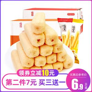 一品兔粗粮棒糙米卷早餐能量棒夹心米果脆休闲膨化食品220g约36支