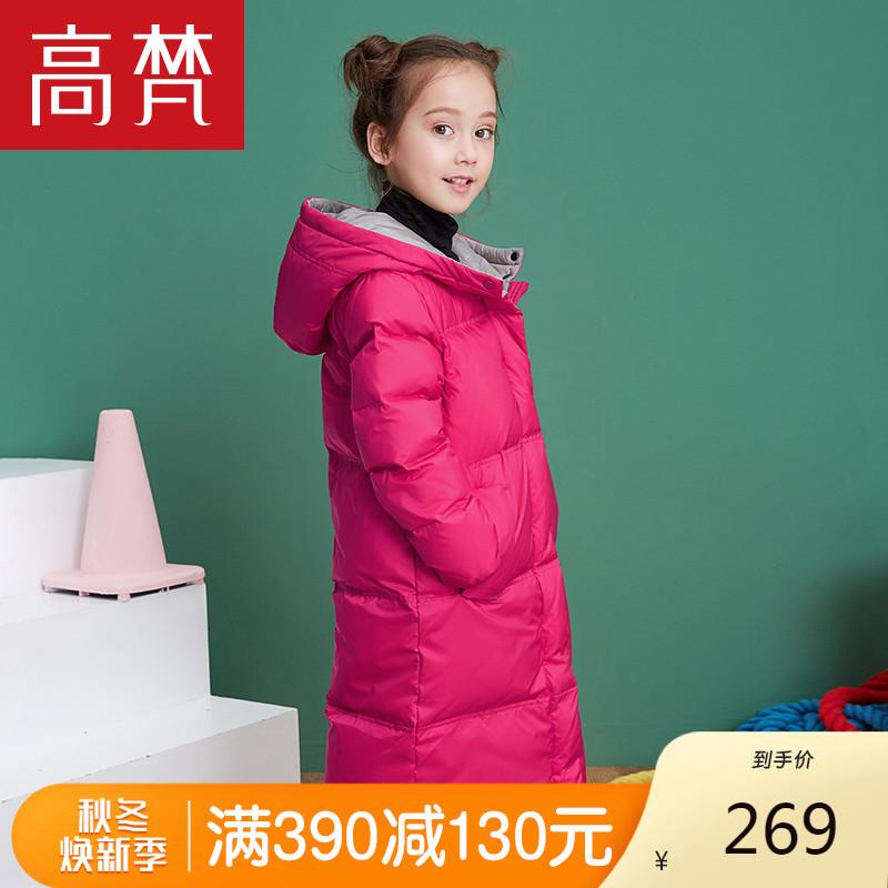 高梵儿童羽绒服女童中长款过膝加厚2019秋冬新款洋气反季童装外套