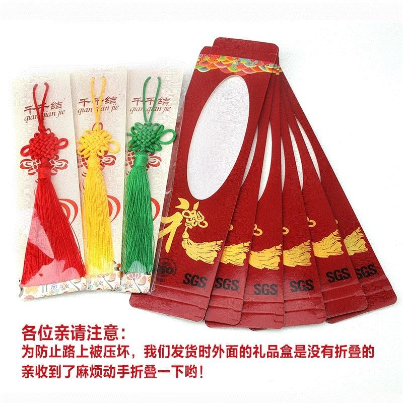 中国结传统手工艺挂饰迷你婚庆挂件特色超出国小号送老外礼物礼品