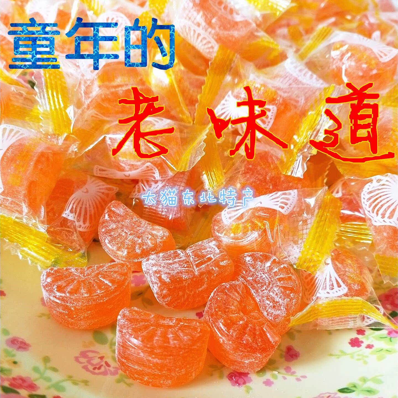 老味道 老式桔子瓣硬糖 老式糖球 千纸鹤 待客迎客糖果喜糖