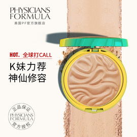 physicians formula pf黄油修容粉饼 11g图片