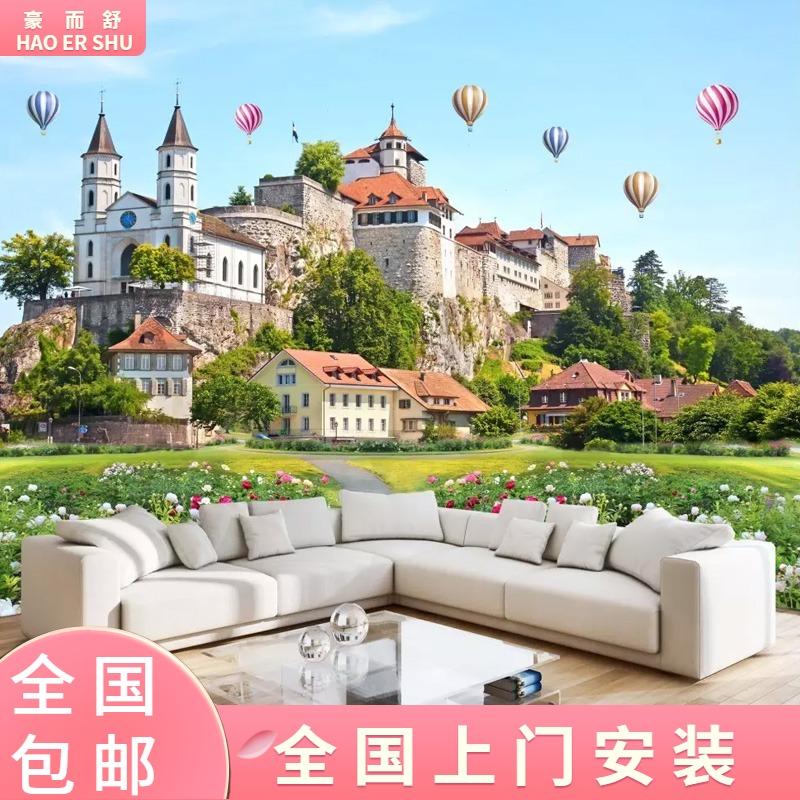 卡通气球城堡童话壁画儿童房背景墙壁纸男孩女孩卧室温馨装饰墙纸