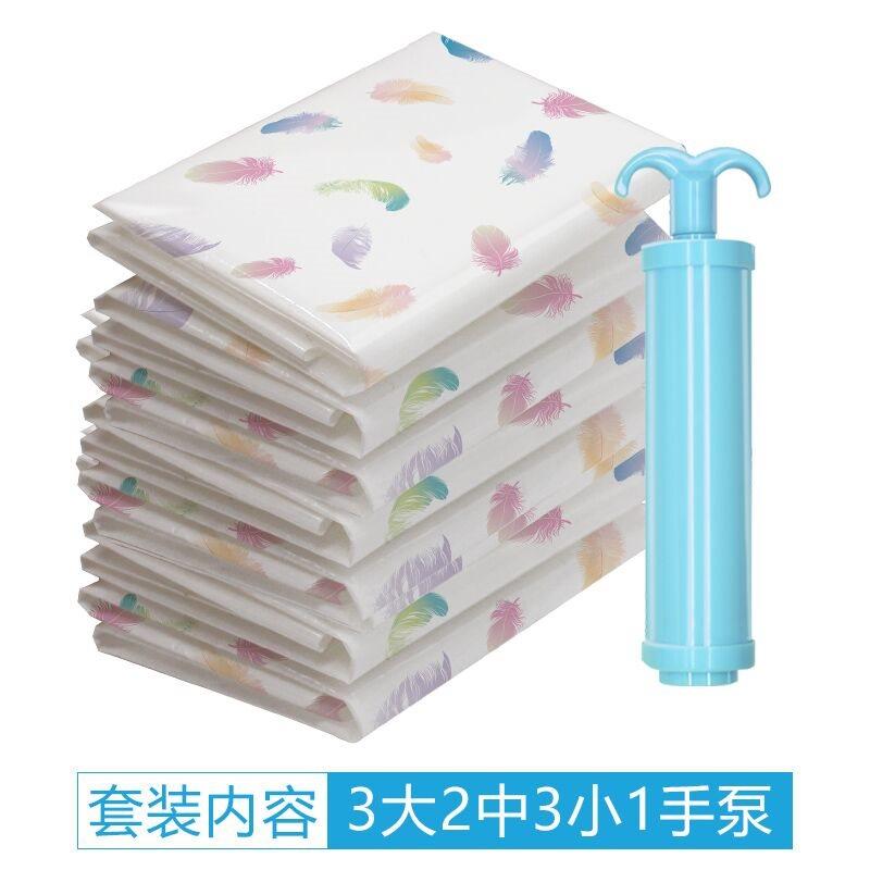 真空吸气压缩袋超大装棉被被子收缩带大号衣物行李箱收纳打包神。有赠品