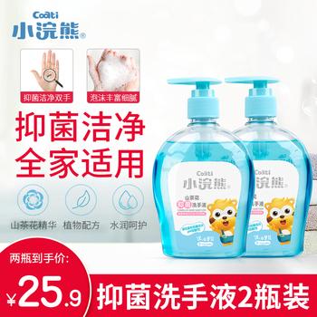 小浣熊婴儿洗手液宝宝专用儿童杀菌抑菌孕妇宝宝通用300ml家庭装