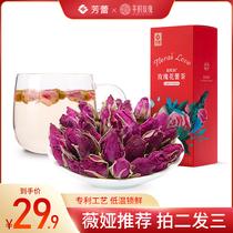 薇娅推荐芳蕾玫瑰花茶平阴重瓣干玫瑰花蕾代用茶叶食用花茶