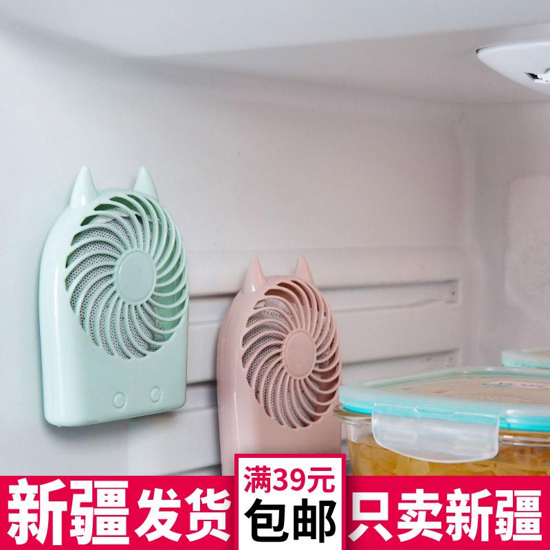 (用1元券)家用冰箱除臭剂持久异味活性炭包