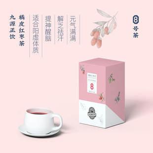 养生茶优惠活动温暖养生茶橘皮红枣茶人参甘草气血茶冲泡滋花茶包