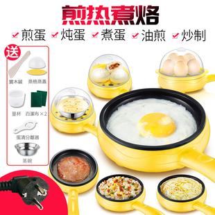霖叶侬煮蛋器宿舍小功率电煮锅自动定时蒸蛋器自动断电家用煎蛋器价格
