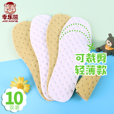 Refreshing mint insoles for boys and girls can be cut for babies and kids in spring and autumn