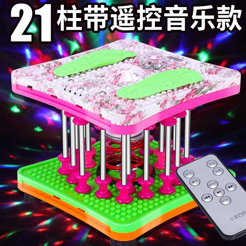 Танцевальные игровые автоматы Артикул 594991291559