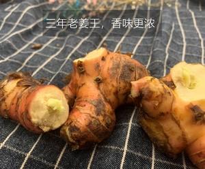 潮汕新鲜5斤装野生山姜汕头南姜
