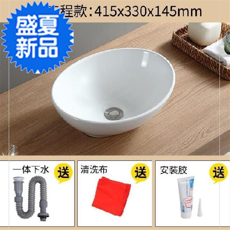 台上艺术洗手盆洗脸盆单u盆陶瓷台下柜组合面盆一体方形卫生间简