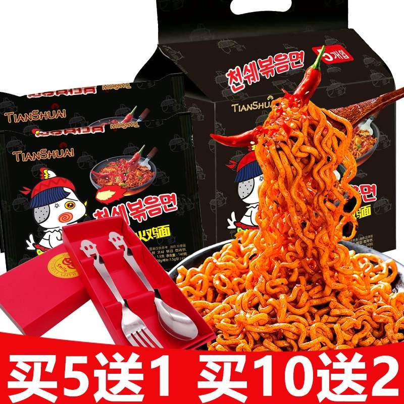 正宗超辣火鸡面国产30包整箱方便14.90元包邮
